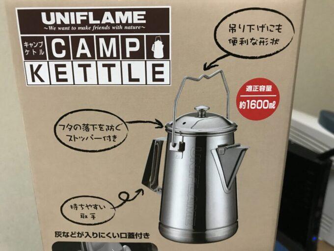 ユニフレーム キャンプケトル