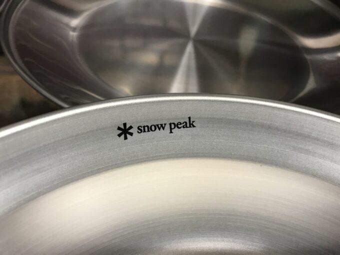 スノーピーク テーブルウェアーセット L