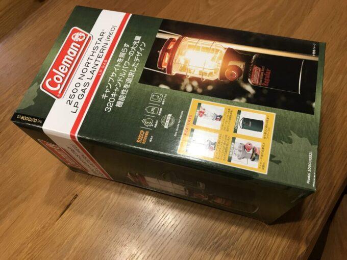 コールマン ノーススター2500の箱