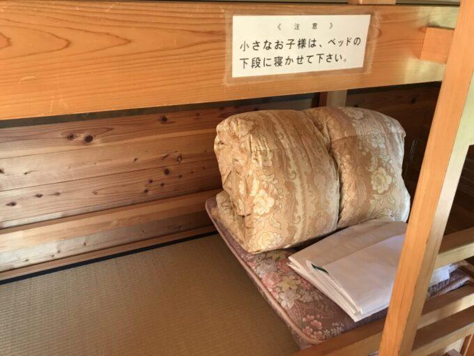 スチールの森 京都(府民の森ひよし)のメインキャビン