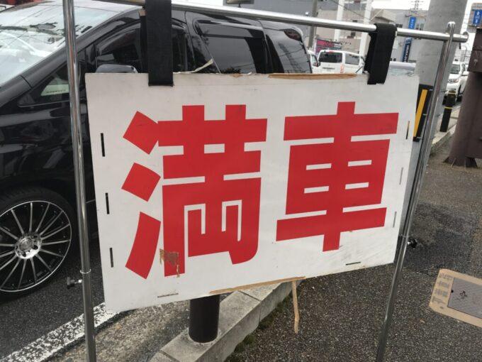 アルペンアウトドアーズ京都宇治店