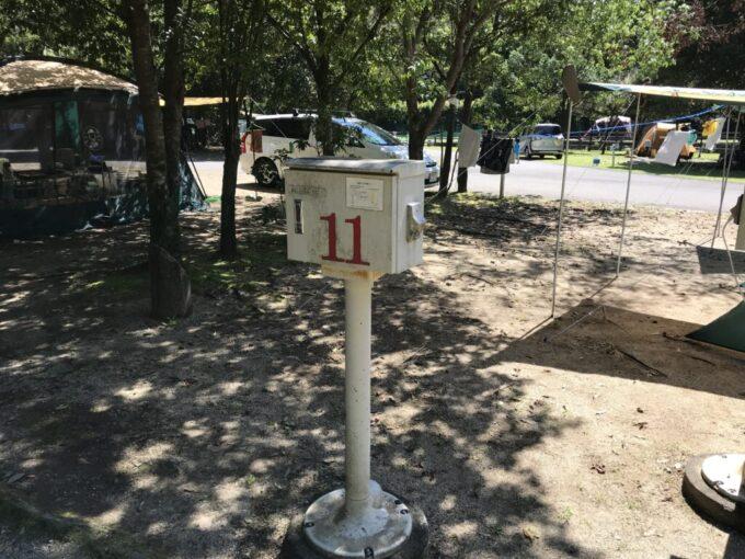 『きなりの郷』下北山スポーツ公園キャンプ場