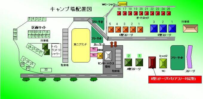 きなりの郷キャンプ場マップ