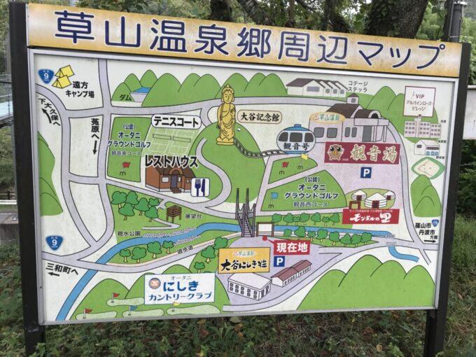 丹波篠山キャンプ場やまもりサーキット