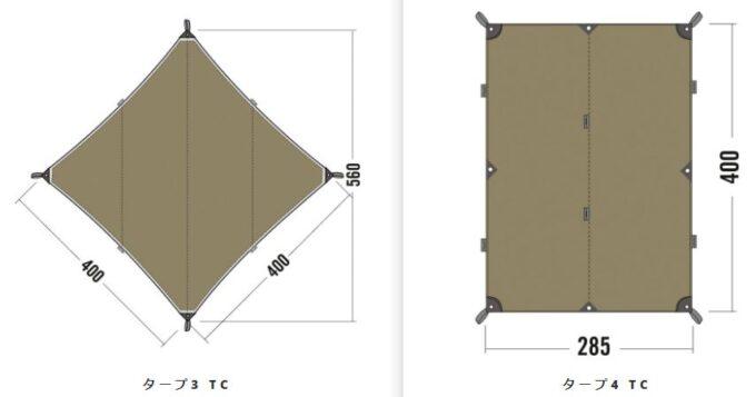 タトンカTCタープのサイズ