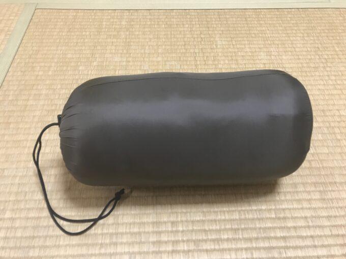 Hilander(ハイランダー) ダウンシュラフ600