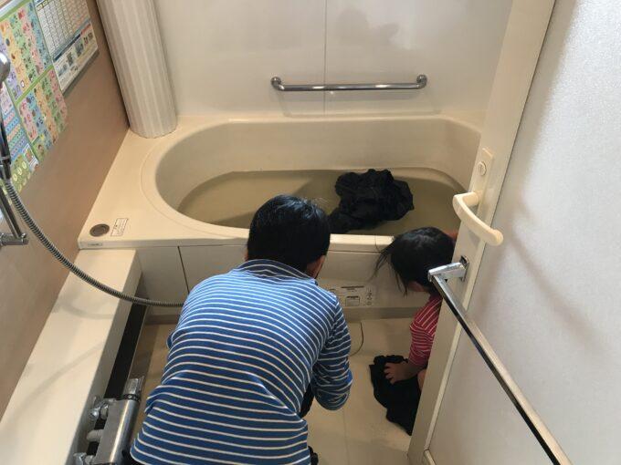 自宅でダウンジャケットを洗う