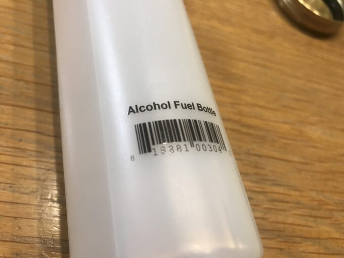 VARGO(バーゴ) アルコールフューエルボトル