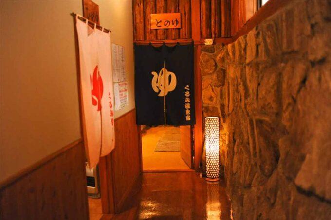 くるみ温泉&キャンプの風呂入り口