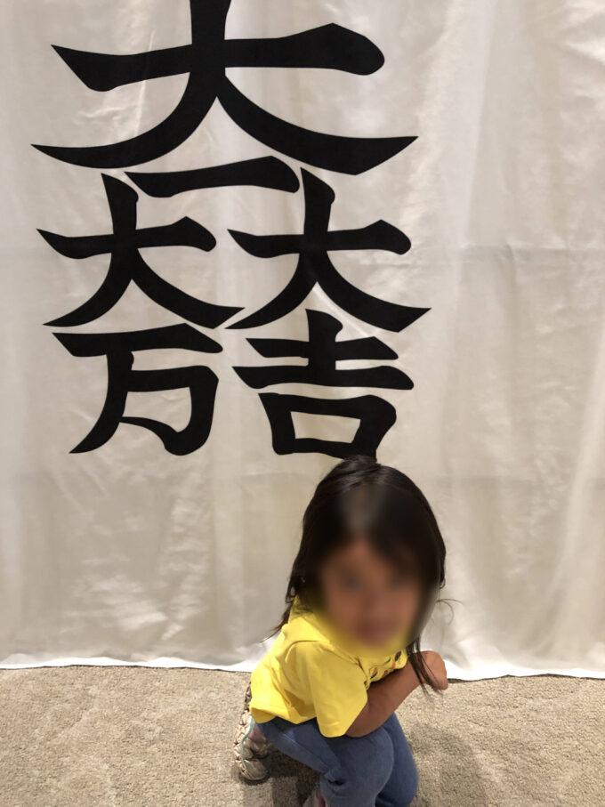 202107_岐阜キャンプ旅行